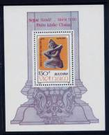 Vietnam Viet Nam MNH Perf Souvenir Sheet 1987 : Architectural & Sculptural Art Of Cham People (Ms516B) - Viêt-Nam
