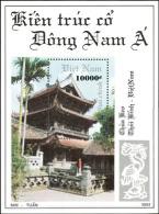 Vietnam Viet Nam MNH Perf Souvenir Sheet 1993 : South East Asian Ancient Architecture (Ms668B) - Vietnam