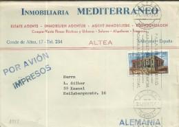 ALTEA ALICANTE CC SELLO EUROPA CEPT 1969 - Europa-CEPT