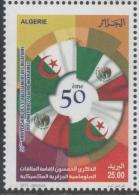 ALGERIA ,2015 ,MNH,FLAGS, DIPLOMATIC RELATIONS WITH MEXICO,  1v - Stamps