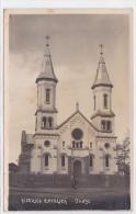 Romania - Onesti - Biserica Catolica - Jud. Bacau - Rumania