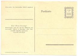 Französische Zone Postkarte Ganzsache GS P 839 P839 II 12 Rpf. Gebühr Bezahlt. ** - Französische Zone