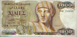 GRECE - 1000 Drachmes - 1 IOYAIOY 1987 - Grèce