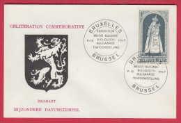 177378  / 1967 - EXPOSITION PHILATELIQUE BELGO - BULGARE , BULGARIA , BRUSSEL  Belgique Belgium Belgien Belgio - FDC