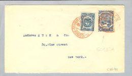 Kolumbien Scadta 1923-10-29 Bogota - New York - Colombie