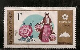 BULGARIE  N°   1786  OBLITERE - Gebraucht
