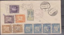 O) 1937 BOLIVIA, PRESIDENT, JOURNALIST MARIANO BAPTISTA, MAP, PANAGA AIRMAIL MULTIPLE , XF - Bolivia