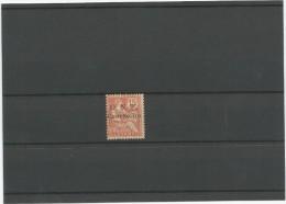 1920 CASTELLORIZO, FRANCIA COLONIA , ISLAS DEL EGEO CASTELLORIZO - SOBRECARGADO O.N.F., PERFECTO - Unused Stamps