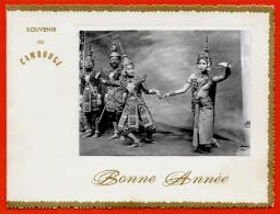 """Carte Double """"Souvenir Du Cambodge"""" Bonne Année (danse Traditionnelle) - Cambodia"""