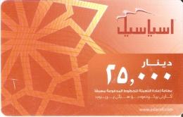 TARJETA DE IRAK DE 25000 DINAR - Iraq