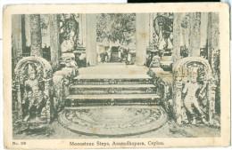 Vintage Pc Moonstone Steps, Anuradhapura, Ceylon, Unused - Sri Lanka (Ceylon)