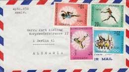 EL SALVADOR 1972 - 4 Fach Frankierung Auf LP-Brief Gel.n.Berlin - El Salvador