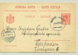 Serbie - 1903 - 10 Pa Postal Card Sent From Niche Gare To Wiesbaden - Serbie