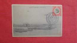 Japan Aviation -------          ---------- Ref 1877 - Postales