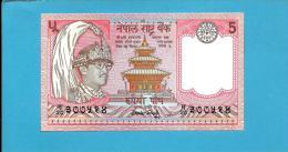 NEPAL - 5 Rupees - ND ( 1987 -  ) - P 30.a - UNC. - Sign. 12 - Serial # 24 Mm Long - King Birendra Bir Bikram - Nepal
