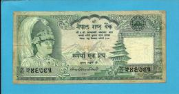 NEPAL - 100 Rupees - ND ( 1981 - ) - P 34.a - Sign. 10 - Serial # 24 Mm Long - King Birendra Bir Bikram - Nepal