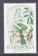 EL  SALVADOR  C 187   **   WRY - El Salvador