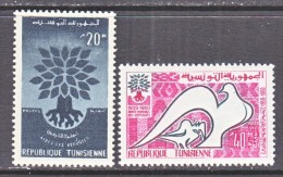 TUNISIA  366-7     **   WRY - Tunisia (1888-1955)