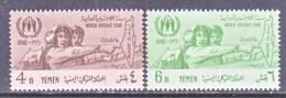 YEMEN  96-7    **   WRY - Yemen