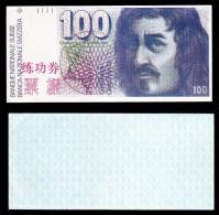 (Replica)China BOC (bank Of China) Training/test Banknote,Switzerland Schweiz A Series 100 SFR Note Specimen Overprint - Swaziland