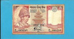 NEPAL - 5 Rupees - ND 2005 - P 53 - Sign. 16 -  King Gyanendra Bir Bikram - Nepal