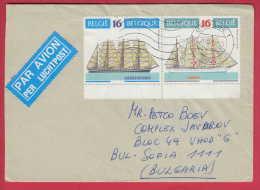 """177385  / 1995 - SHIP , RUSSISCHE VIERMASTBARK """" KRUSENSTERN """" , PORTUGISISCHE BARK """" SAGRES II """" Belgique Belgium - Lettres & Documents"""