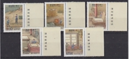 Taiwan (Formosa) 1994 Ancient Paper Making 5v ** Mnh (22847) - Ongebruikt