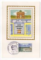 1973--Carte Maximum--Centre Téléphonique Tuileries (Paris) -cachet  PARIS--75 - Cartes-Maximum