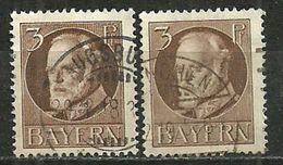 Bayern, Nr. 94 I+II, Gestempelt - Bavaria