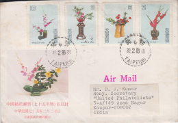 Taiwan China  Formosa  1986  Flower Pots  4v  On Commercially Used FDC To India  # 85035 - 1945-... Republic Of China