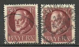 Bayern, Nr. 101 I+IIA, Gestempelt - Beieren