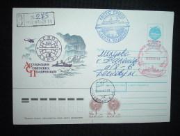 LETTRE ENTIER 7K + TP 35K X2 OBL. 02 07 92 + ARCTIC CRUISE + KLAVDIYA YELANSKAYA - Polar Ships & Icebreakers