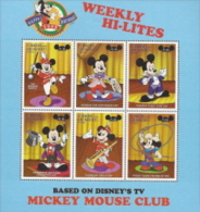 St Vincent - Gren,  Scott 2014 # 2571,  Issued 1998,  M/S Of 6,  MNH,  Cat $ 5.00,  3.00,  Disney - St.Vincent & Grenadines