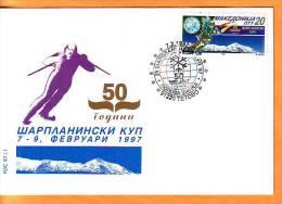 Macedonia 1997 Y FDC Sport Skiing  Mi No 93 Postmark Tetovo 07.02. - Macedonië