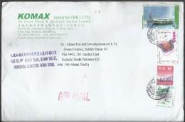 Hong Kong Airmail 1998 Kites $3.10 Butterfly, 1999 $1, Tai Fu Tai, Panoramic Views Of Hong Kong Skyline Postal History C - 1997-... Région Administrative Chinoise
