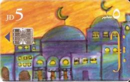 TARJETA DE JORDANIA DE 5JD DE UNA MEZQUITA  (MOSQUE) - Jordania
