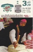 TARJETA DE JORDANIA DE 3JD DE UNA MUJER-WOMAN FECHA 12/97 Y TIRADA 60000
