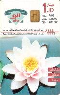 TARJETA DE JORDANIA DE 1JD DE UNA FLOR-FLOWER-LOTTO  FECHA 7/98 Y TIRADA 200000