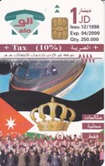 TARJETA DE JORDANIA DE 1JD DE UN AVION Y BANDERA-PLANE-FLAG  FECHA 12/98 Y TIRADA 250000 (FLOR-FLOWER) - Jordania