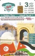 TARJETA DE JORDANIA DE 3JD DE LAS BANDERAS DE JORDANIA Y TUNEZ - TUNISIA-FLAG  FECHA 12/2000 Y TIRADA 100000