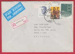 177417  /  1993 - KONING BAUDOUIN , DE SJEES BY CONSTANT PERMEKE ,   Belgique Belgium Belgien Belgio - Lettres & Documents