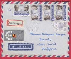 177419  /  1977 - KONING BAUDOUIN , BIBLIOTHEK UNIVERSITAT LOWEN , EUROPALIA 77 BUNDESREPUBLIK Belgique Belgium Belgien - Lettres & Documents