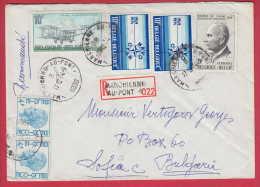 177420  /  1977 - KONING BAUDOUIN , 25 YEAR NATO , Hubert Krains UPU GENERALSEKRETAR , AIRPLANE Belgique Belgium Belgien - Lettres & Documents