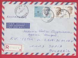 177422  /  1992 - KONING BAUDOUIN , - CHENEE Belgique Belgium Belgien Belgio - Lettres & Documents