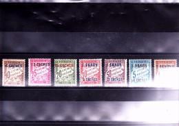 INDE : Y&T : 1 à 7*TT - India (1892-1954)