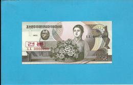KOREA, NORTH - 1 WON - 1992 - P 39.s - UNC. - SPECIMEN - 0000000 - Real RADAR Number - CAPICUA REAL - Corée Du Nord