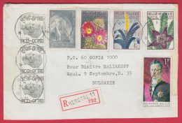 177427  /  1970 - König  Baudouin , INNENANSICH  ABTEI , Cactus Echinocereus Fendleri FLOWERS Vriesea Splendens Belgique - Lettres & Documents