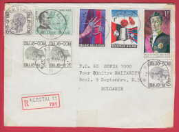 177428 /  1976 - König  Baudouin , UPU , FRAUENHAND DIAMANTEN , BUTTERFLY TEXTILE , JOSEPH LEBEAU Belgique Belgium - Lettres & Documents