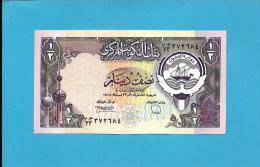 KUWAIT - 1/2 Dinar - ( 1980 ) - Pick 12.b - Sign. 6 - AUNC. - Stolen By Iraqi Forces -Denominator / 33 - SEE Description - Koweït