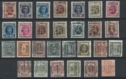 GG--150-.BON LOT DE PREO, ROULETTE ET TYPO,  Liquidation - Rollenmarken 1920-29